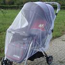 嬰兒推車防蚊蚊帳 推車蚊帳 嬰兒車蚊帳 預防登革熱 防叮