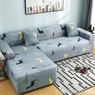 沙發墊 彈力沙發套全包萬能沙發蓋布沙發罩四季通用坐墊子沙發巾全蓋網紅 印象