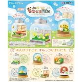 日本 Re-ment 盒玩 角落生物 角落日和 全六款 一組整盒販售 COCOS TU003