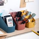 多格桌面收納盒 遙控器文具整理 素面斜口四格筆筒 桌上置物盒  辦公室儲物盒【SV6839】BO雜貨