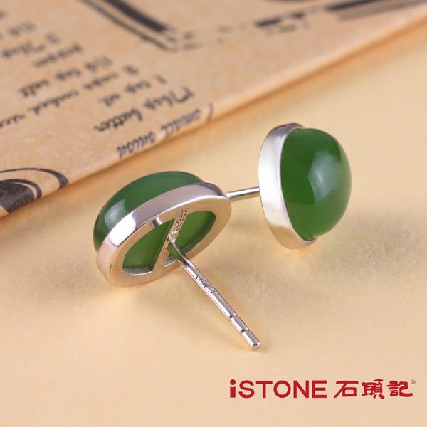 925純銀耳環 碧玉-典雅 石頭記