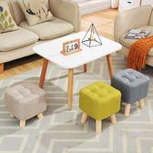 創意布藝圓凳時尚客廳沙發凳實木茶幾凳矮凳家用成人小板凳 igo 黛尼時尚精品