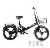 出行方便免安裝 踏折疊自行車成年變速寸超輕便攜男女迷你減震普通單車 LJ5273『東京潮流』