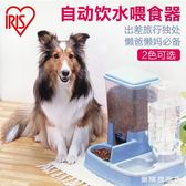 寵物自動給食器愛麗絲喂食器給水器飲水器水壺糧桶狗碗狗盆