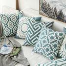 刺繡北歐抱枕沙發抱枕靠墊客廳沙發枕頭汽車...