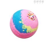 (免運)16個裝親民價泡澡球精油氣泡彈浴球沐浴鹽球福袋兒童浴芭泡泡浴球