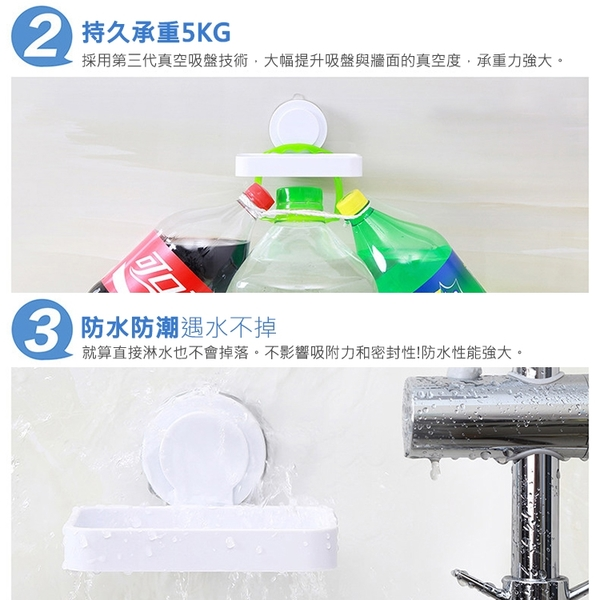 ※家居系列 萬用型單層香皂架 (2入) 吸盤 真空吸盤 強力吸盤 收納 肥皂架 瀝水 海綿架 菜瓜布架