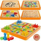 桌面游戲兒童斗獸飛行棋跳棋五子棋