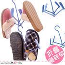 可折疊式塑料曬鞋架 鞋掛 衣架 收納架...