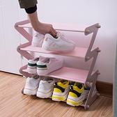 簡易多層鞋架門口家用收納防塵鞋櫃鞋架子樂淘淘