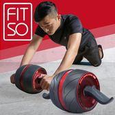 【FIT SO】D2-迴力式健腹輪