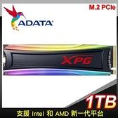 【南紡購物中心】ADATA 威剛 XPG SPECTRIX S40G 1TB RGB M.2 PCIe SSD固態硬碟