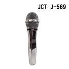 全新款 JCT J-569 有線 麥克風 動圈式 含原廠麥克風線