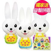 二代芽比兔YEP2 幼兒啟蒙教育故事機-台灣製造(MJ0536B/P/G)再送樂兒學試衣間益智學習木製拼圖