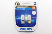 飛利浦T10 A款 6000K(PHILIPS 小燈 Ultinon LED)