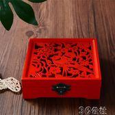 結婚禮物 放結婚本的盒子創意禮物新婚禮品紀念日證書珍藏盒證書套定制  3C公社YYP