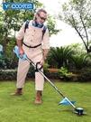 電動割草機充電式除草機打草割灌背負鋰電多功能收割小型開荒家用 小山好物