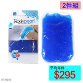 【醫康生活家】Rexicare 雙效冷熱凝珠敷墊SP-9103 ( 28x16cm)-2件組