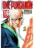 ONE PUNCH MAN 一拳超人16
