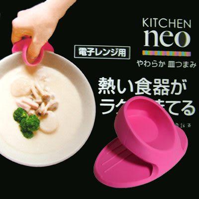 日本NEO碗盤隔熱夾(1入)