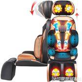 按摩椅家用全身揉捏背部腰部多功能老年人小型沙發頸椎電動按摩器igo 印象家品旗艦店