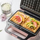 三明治機早餐機家用輕食機華夫餅機多功能加熱吐司壓烤面包機