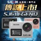 SJCAM  SJ6 LEGEND單機下...