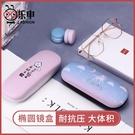 眼鏡盒復古文藝防壓便攜式簡約韓國可愛眼睛墨鏡【古怪舍】