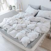 預購-北歐都會 精梳純棉床包被套組-加大-雅格【BUNNY LIFE邦妮生活館】