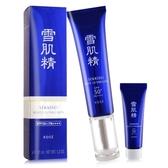 KOSE 高絲 雪肌精光感澄皙UV柔膚乳SPF50+‧PA++++(35g+10g)