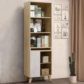 書櫃《YoStyle》格蕾2尺書櫃 置物櫃 收納櫃 展示櫃