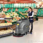 掃地機器人凱馳洗地機商用工業工廠車間電瓶手推式掃地拖地機BD50/50洗地車 全館免運 igo