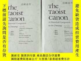 二手書博民逛書店The罕見Taoist Canon: A Historical Companion to the Daozang: