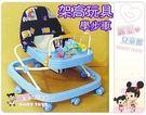 麗嬰兒童玩具館~台製超值選~傳統復古架高...