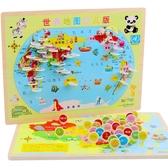 兒童早教木制益智玩具兩歲女孩男孩寶寶木質中國世界地圖認知拼圖
