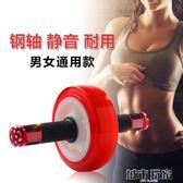 腹肌輪家用健身器雙輪靜音健腹收瘦腰胸肌鍛煉減肚子滾輪男女巨輪  城市玩家