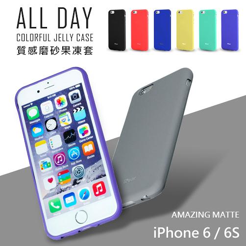 IPhone 6/6S 韓國 Roar  磨砂軟殼手機背蓋 防指紋 滑順觸感 超薄 防摔 保護殼