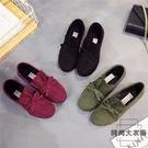 女鞋單鞋平底工作鞋一腳蹬媽媽大碼豆豆鞋【時尚大衣櫥】