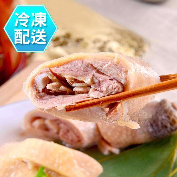 千御國際 無骨蔥油土雞腿600g(固400g)冷凍配送 [TW14006] 蔗雞王