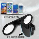 便攜式vr眼鏡手機專用設備眼睛看電影3d立體虛擬現實通用家用室內mks歐歐
