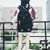 健身旅行背包男女後背包旅遊大容量休閑輕便書包【左岸男裝】