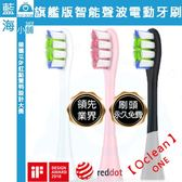Oclean歐可林 ONE旗艦版智能聲波電動牙刷 (台灣專用版原廠公司貨)
