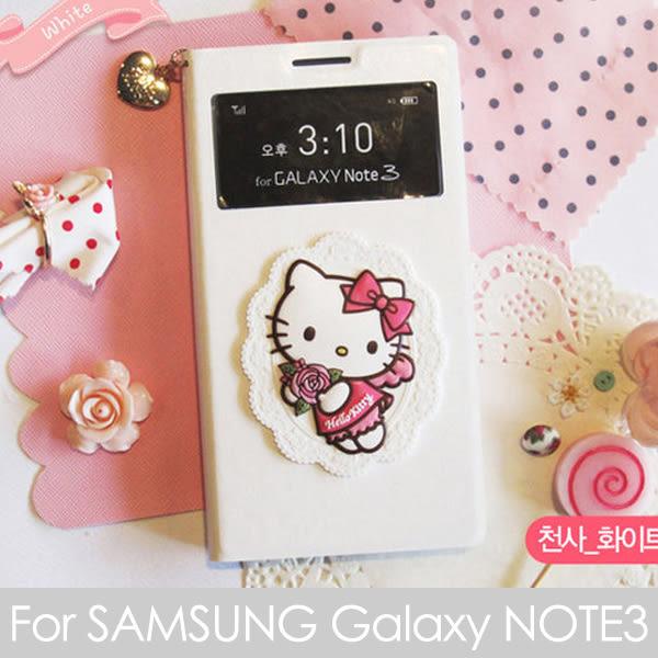 里和Riho 三星SAMSUNG NOTE3 專用 Hello Kitty 凱蒂貓天使透視手機皮套 三麗鷗