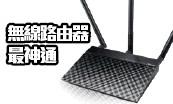 honyu3c-fourpics-34cbxf4x0173x0104_m.jpg