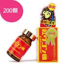 紅薑黃先生(200顆/瓶)...