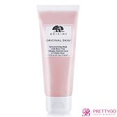 ORIGINS 品木宣言 天生麗質粉美肌面膜(75ml)-國際航空版【美麗購】