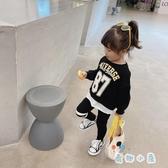女童秋裝韓版中小童寶寶運動休閒套裝兒童衛衣長褲兩件套【奇趣小屋】