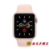 @南屯手機王@Apple Watch Series 5 GPS+LTE版 44mm 【宅配免運費】