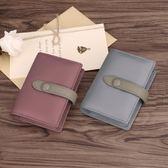 卡包 真皮銀行卡套防盜刷卡夾多卡位小卡片包大容量卡包女小巧 美斯特精品