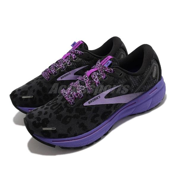 Brooks 慢跑鞋 Ghost 14 Electric Cheetah Run Wild 女鞋 黑 紫 豹紋 特別款 緩震 運動鞋 【ACS】 1203561B098